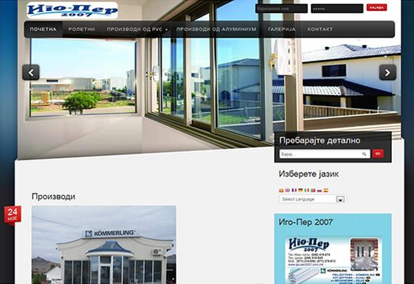 ИГО ПЕР 2007, Прилеп, компанија за изработка на ПВЦ профили, врати и прозорци !
